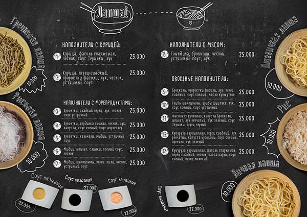 thiet-ke-thuc-don-menu-nha-hang-chuyen-nghiep-gia-re-18