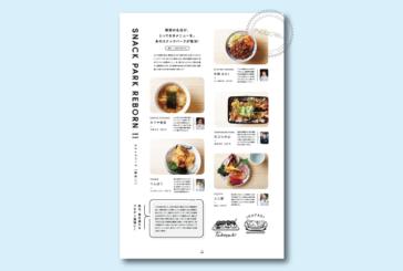Cần lên menu quán café thế nào cho hiệu quả?