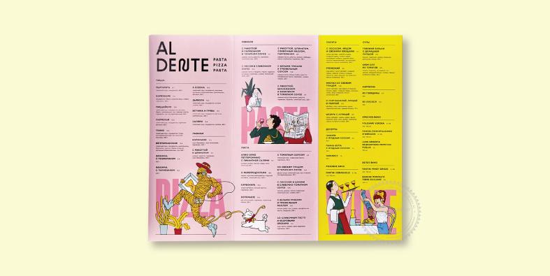 banner-menu-07