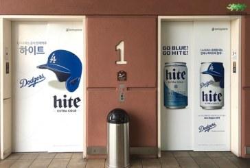 Vai trò của in quảng cáo trong chiến lược marketing hiện nay