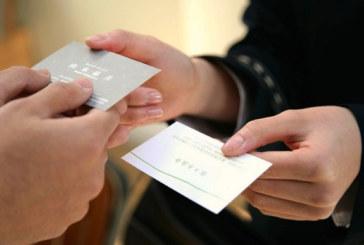 Giá trị của tấm card visit trong kinh doanh